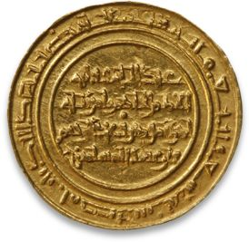 Dynasty The Fatimid Caliphate, 297-567 H/909-1171 AD