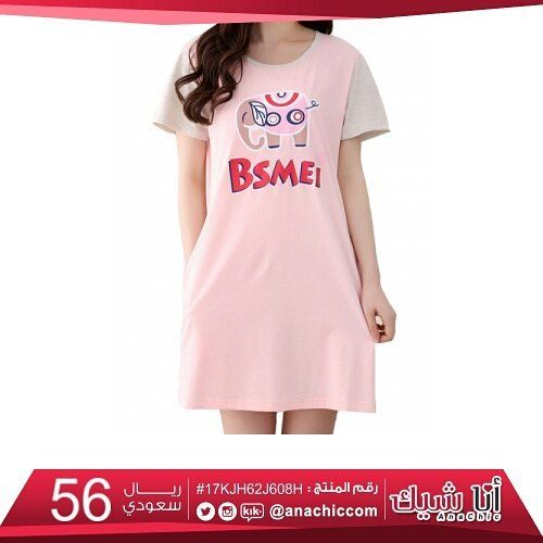 Pin By Rami On روب Shirt Dress Fashion Summer Dresses