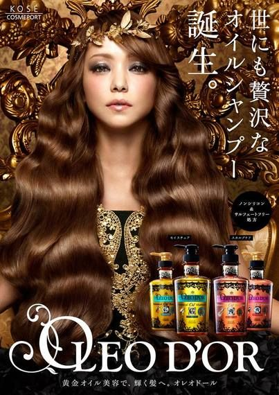 """Namie is endorsing Kose's """"OLEO D'OR"""", a luxurious oil shampoo which will be newly released on April 7th in Japan. Goddess!"""