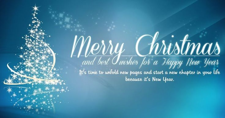 Merry Christmas And Happy New Year whatsapp Wishes - Merry Christmas And Happy New Year Wishes Quotes Greetings Messages Images 2018