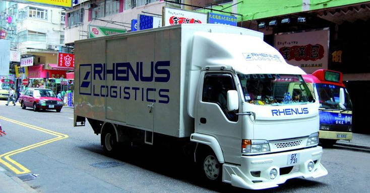 Rhenus Group is set to increase the number of its business sites in the Asia/Pacific region by more than ten percent during 2017.