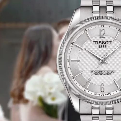 #regram @tissot_official Getting married is saying: You make me feel like dancing… for the rest of my life! #mazzucchellis #jeweller #jewellery #mazzucchellisjeweller #ThisisyourTime #Tissot #Wedding #Bridal #watch #watches #forhim #forher #bride #love #truelove #style #gift #giftidea #weddinggift https://video.buffer.com/v/598a4c40ef2002801d6ab48c