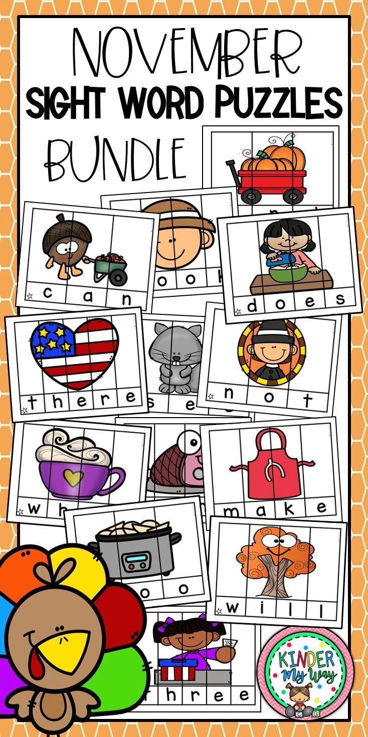 Sight Word Puzzles Sight Words November All Kindergarten At Tpt