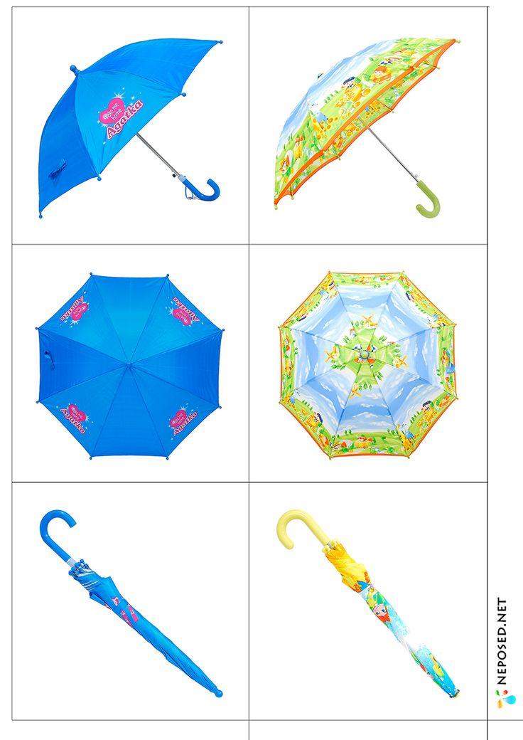развивающая игра зонты своими руками