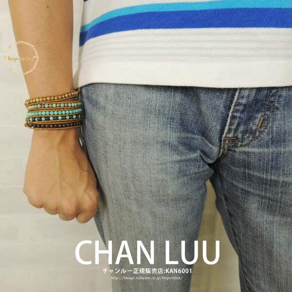 CHAN LUU メンズ 5連ブレスレット チャンルー 正規販売店