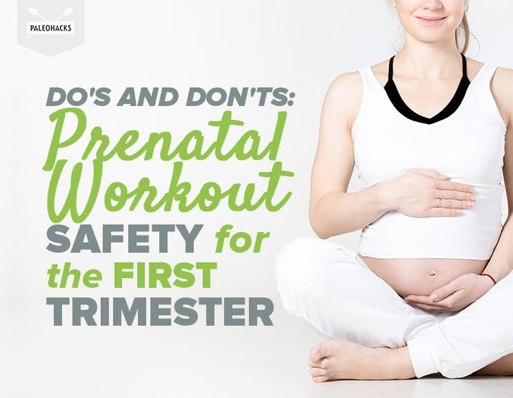 Are you in the first stages of your pregnancy? Then you NEED to try these prenatal exercises!