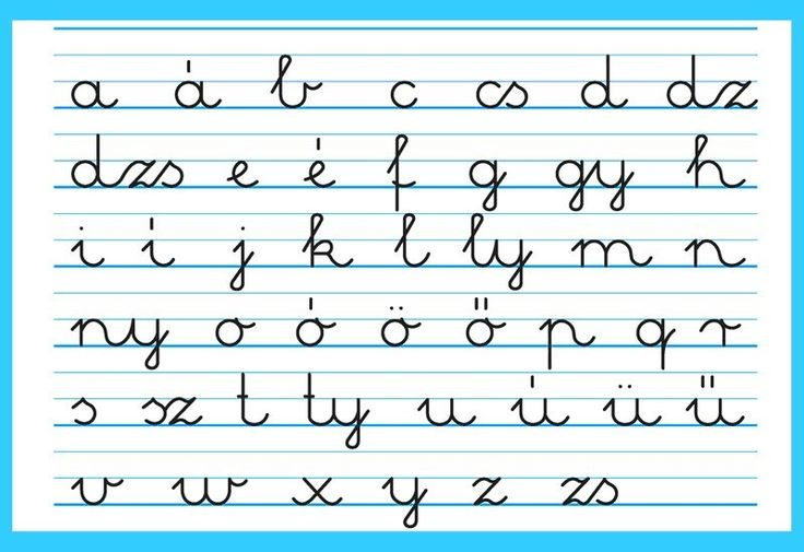 The Hungarian handwritten small letter alphabet
