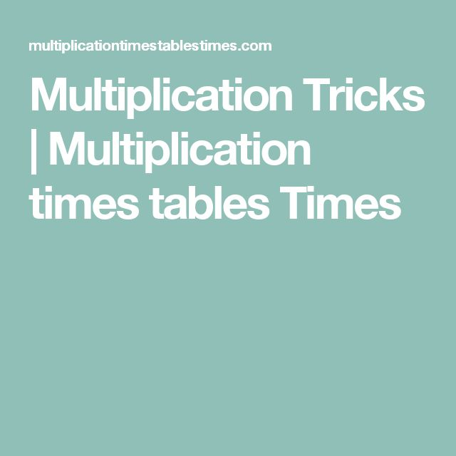 17 best ideas about multiplication times table on for 11 times table trick