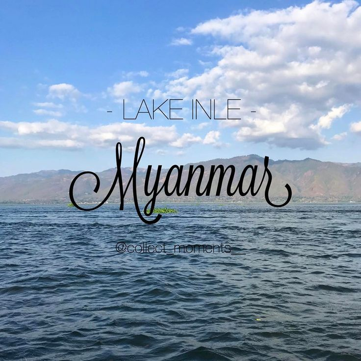 One of my Must See Tips in Myanmar ���� Lake Inle! Take some time to explore one of Myanmar's most iconic destinations with an fisher boat cruise, a cycle through the countryside, or walk into the surrounding hills and villages. �� #myanmartrip #myanmar #myanmartravel #lakeinle #inlelake #mustseemyanmar #traveltips #traveltheworld #aroundtheworld #burma #yangon #mandalay #bagan #travelgram #traveladdict #traveler #visitmyanmar http://tipsrazzi.com/ipost/1503404604795469694/?code=BTdKoXOhT9-