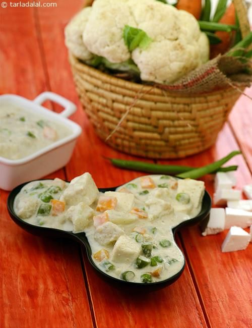 An assortment of vegetables in luxurious white gravy – an unbeatable recipe from the Punjabi khazana!