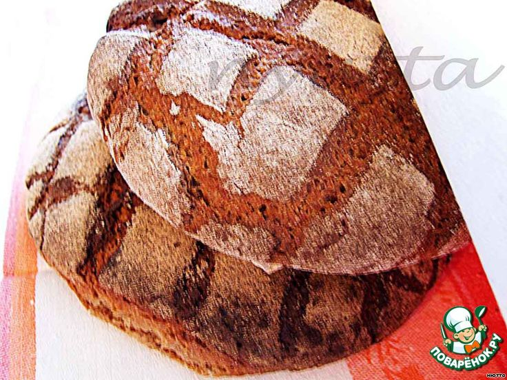 Советская закваска для ржаного хлеба ингредиенты