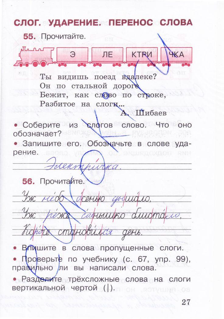 Решебник по географии 6 класс rhfqrj ufkfq