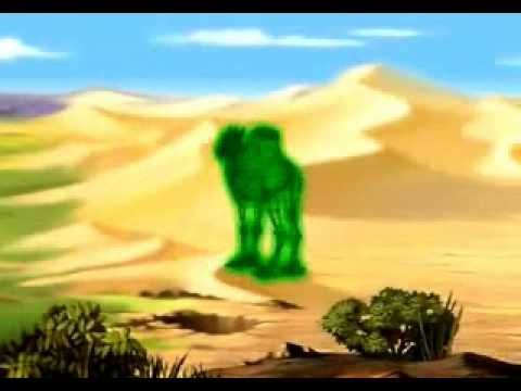Adaptions Song - This is the Adaptation song with the camel rapping with lyrics for your students to easily follow.