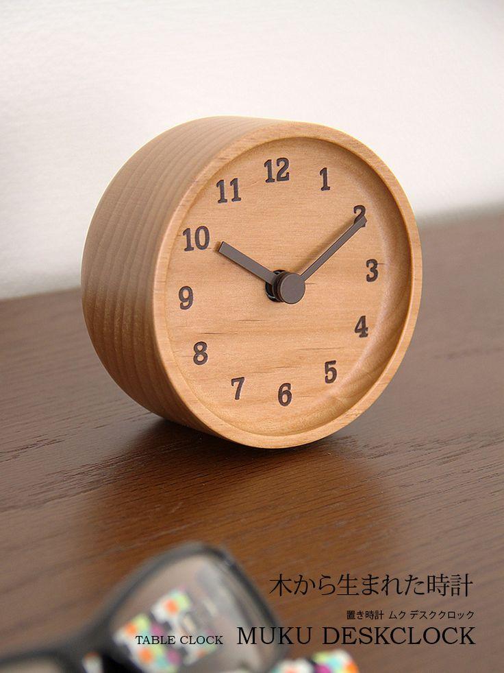 置き時計 ムク デスククロック