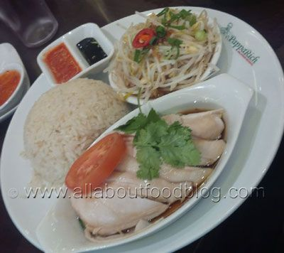 Pappa Chicken Rice from PappaRich Malaysian Delights   Broadway