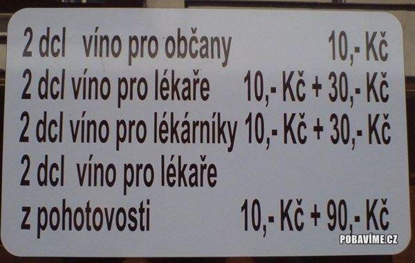 vino.jpg (600×380)