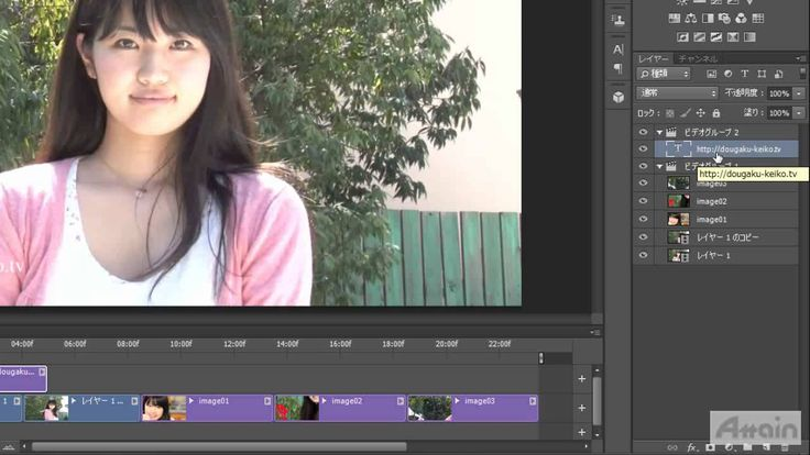 Photoshop CC使い方講座 特別編 第2章 ビデオ編集機能【動学.tv】