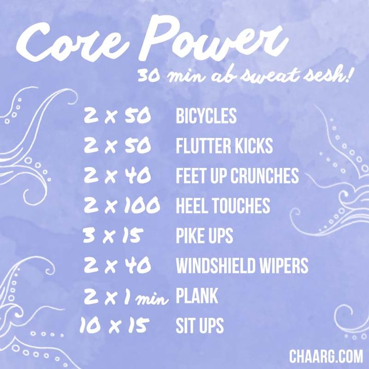 30 Minute Core Workout // CHAARG.COM