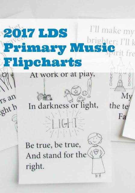 Free flipcharts to color for the 2017 LDS Primary Outline!