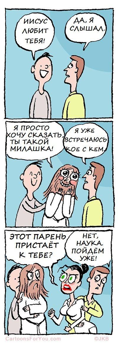 @дневники — Избранное :: = Перекрёсток =