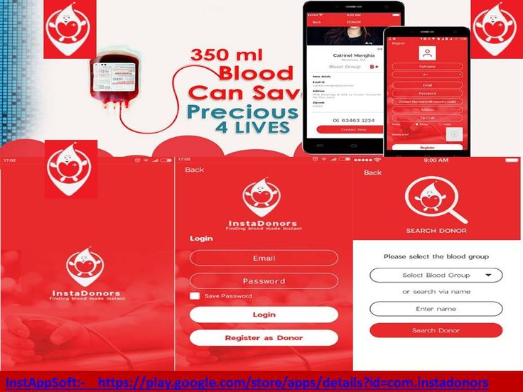 Need urgent blood?, sign up to blood donor app instadonors for blood emergency .To check how to donate blood you need to sign up to give blood to http://bit.ly/2fQo8Hc #SignUpToGiveBlood #HowToDonateDlood #BloodDonorApp #NeedUrgentBlood