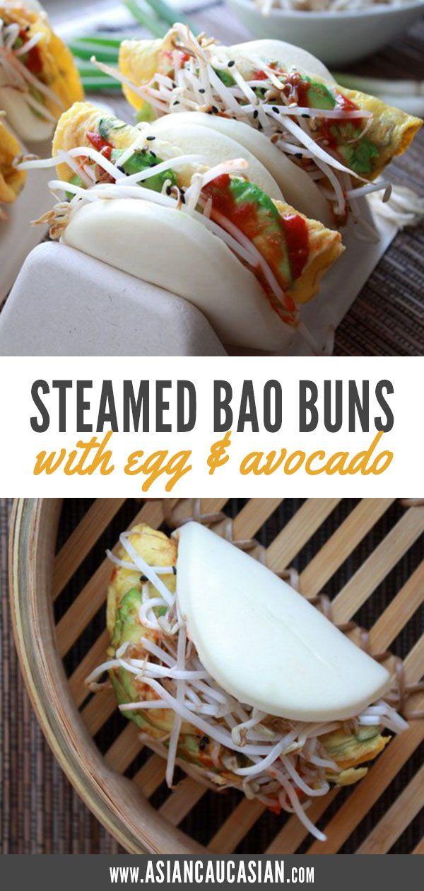 Steamed Bao Buns With Egg And Avocado Recipe Asian Breakfast Breakfast Recipes Indian Recipes
