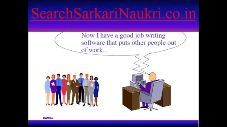 Search Sarkari Naukri 2015 | Latest Govt Jobs