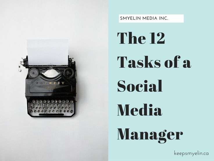 How many of these 12 tasks can you check off as a social media manager? #SMyelinMedia