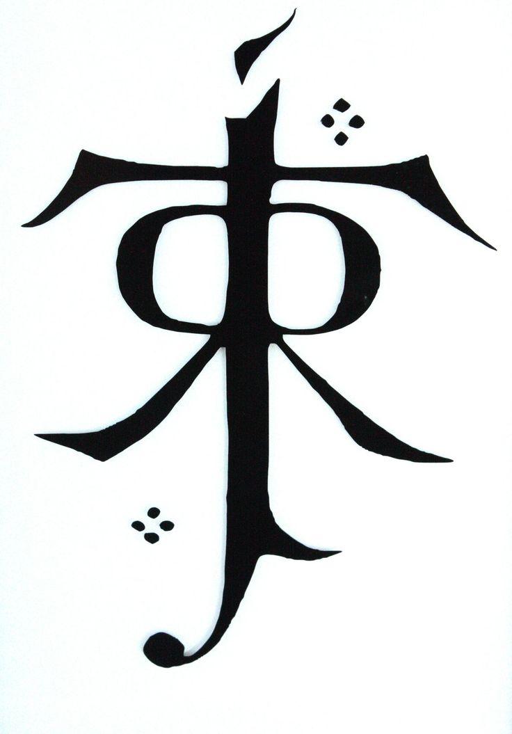 Lord Of The Rings Elvish Symbols Traffic Club