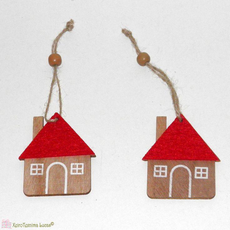 Σπιτάκια ξύλινα κρεμαστά για διακόσμηση σε μπομπονιέρα, λαμπάδα ή άλλες κατασκευές. Wooden house ornaments.