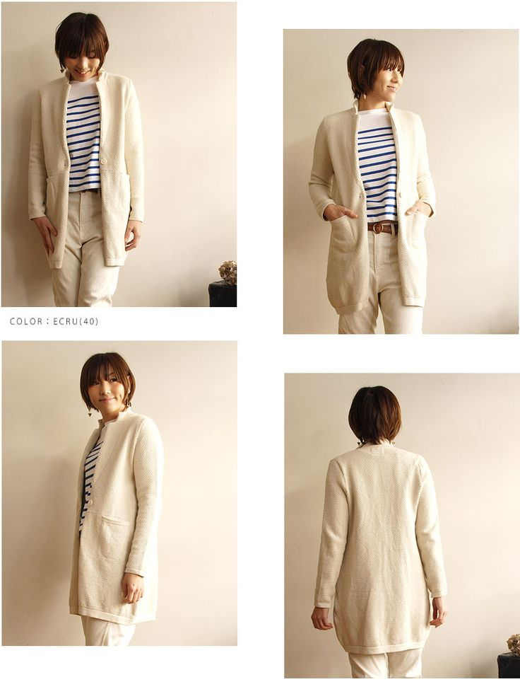 【nimes ニーム】ポップコーン編み ニット チェスター コート