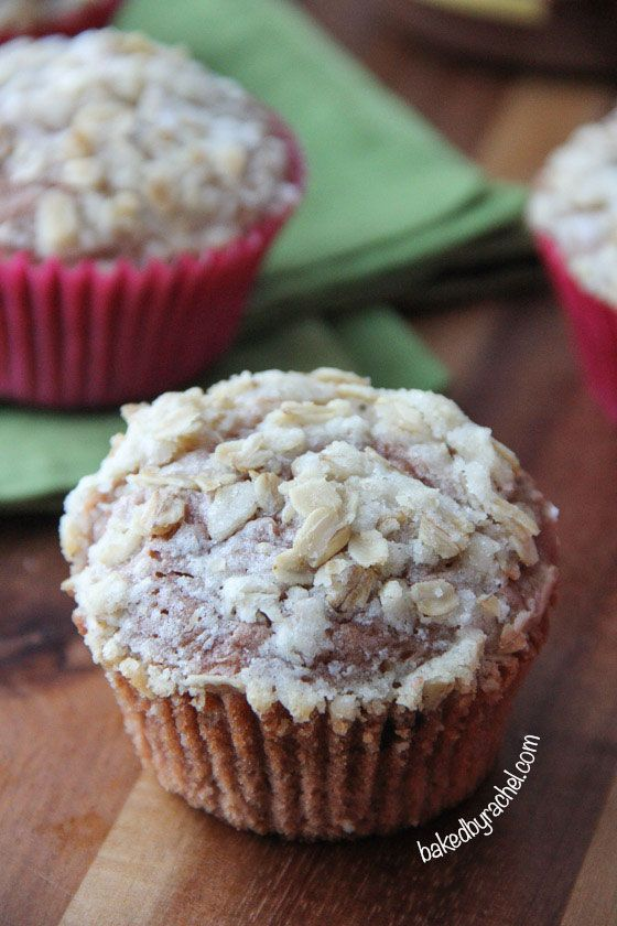 Chocolate Banana Streusel Muffins -  moist chocolate banana muffins with chocolate chips throughout and a crisp oatmeal streusel topping.