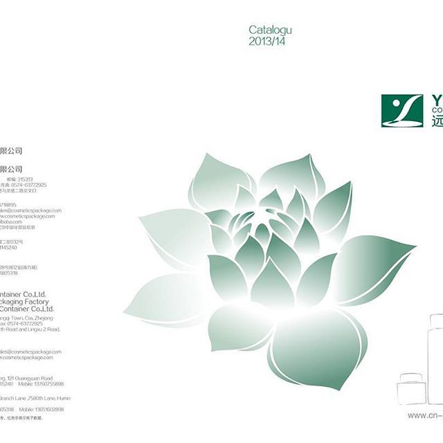 Skin care cream/lotion product series,Lotus stands for #health, #beauty and #elegance. #skincare #cream #lotus #lotion #yuanxiao #whiteness