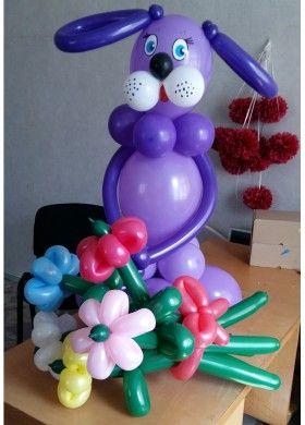 Собака Собачка с букетом из шаров воздушных шаров шариков недорого фигуры из шаров оформление воздушными шарами воздушные-шарики.укр