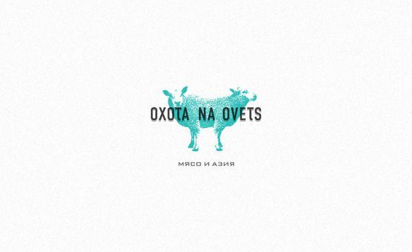 OXOTA NA OVETS by Kostya Sen, via Behance