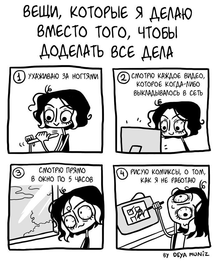 http://pics.ru/samye-otkrovennye-zhenskie-komiksy