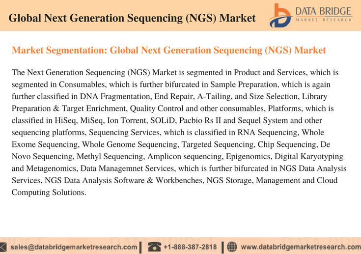 jsb market research next generation sequencing The use of bioinformatics in next-generation sequencing, and the market opportunity there is an inseparable connection between next-generation sequencing and information technology.