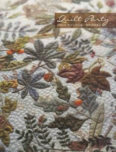 261 best Yoko Saito Quilts & more images on Pinterest | Appliques ... : japanese quilting books - Adamdwight.com