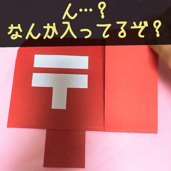 仕掛け 手作り カメラ アルバム