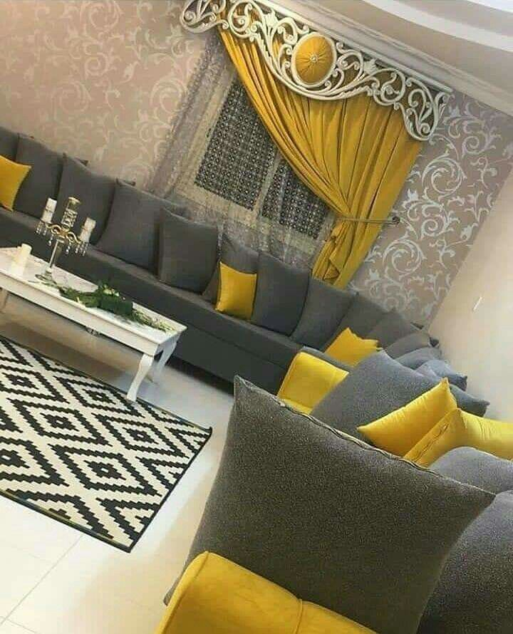 Yellow Grey Living Room Decor Curtains Living Room Decor Gray Living Room Decor Grey Couch #yellow #pictures #for #living #room
