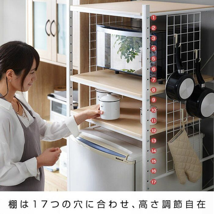 楽天市場 クーポン対象 冷蔵庫ラック 60幅 レンジ台 幅60 冷蔵庫