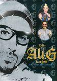 Da Ali G Show: Da Compleet Seereez [4 Discs] [DVD]