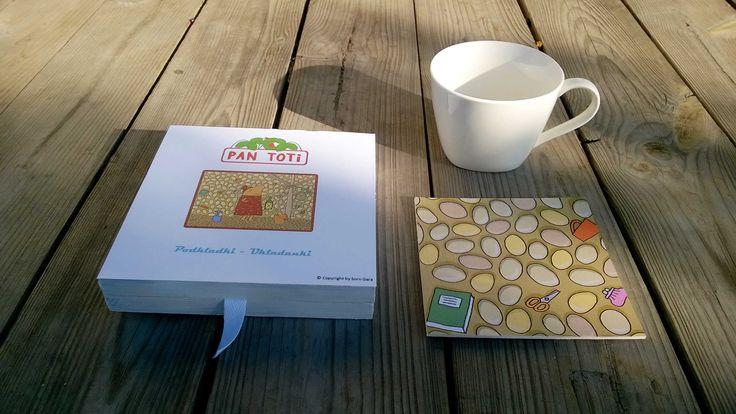 "Układanki  ""Kolekcja Pan Toti""   https://www.facebook.com/dladzieciPanToti/ https://www.facebook.com/kolekcjaPanToti/"