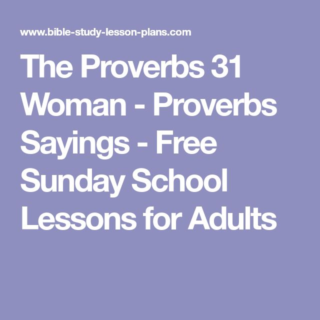 how can we formalized ourlives respecting the proverbs Proverbs 31 for preschoolers creates a foundation for toddlers and preschoolers to understand how behavior influences their future lives the proverbs 31 woman can move (psychological) mountains and accomplish wonders no ordinary woman can she is the fictional superwoman of the.