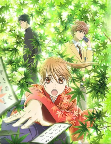 Ayase Chihaya's dream is for her sister to be Japan's top model. However, transfer student Wataya Arata admonishes her that a dream must be about one's own self. Thus, she takes up karuta, a Japanese card game, competitively. Together with Arata and Mashima Taichi, Chihaya's childhood friend, they have great fun playing each other, but separate after graduation. 4 years later, Chihaya returns to town. Together with Taichi, she establishes the Mizusawa High-school Karuta Club. #Chihayafuru