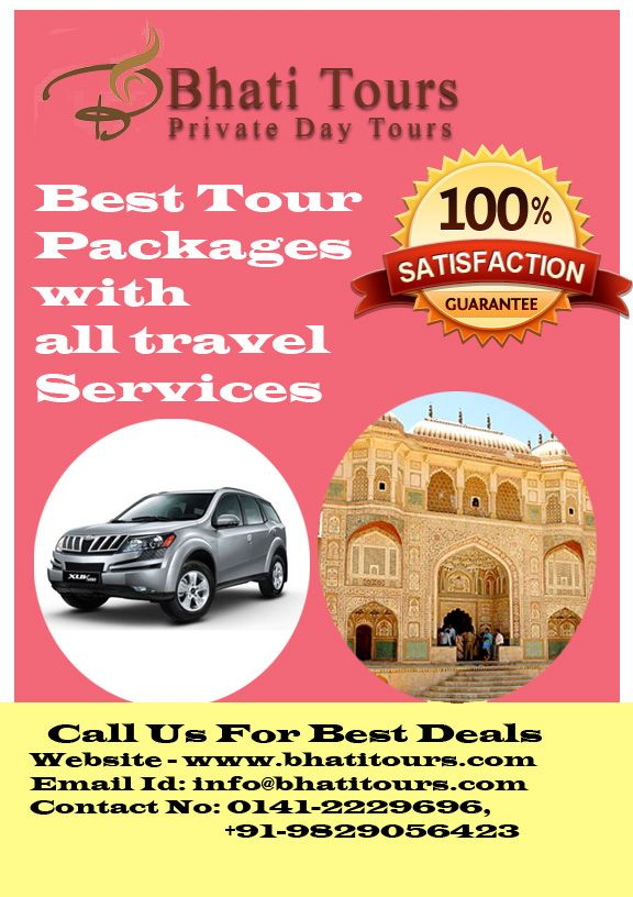 best day to book car rental
