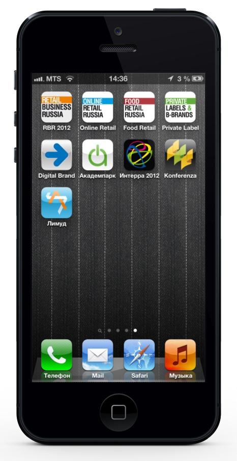 Первые приложения для iPhone