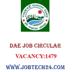 Department Agricultural Extension Job Circular – DAE Job circular