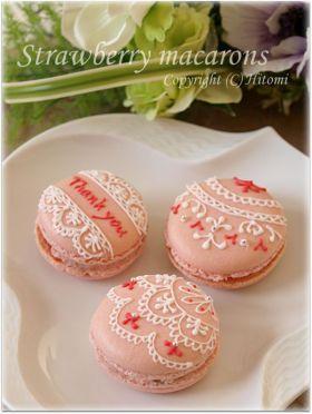「自家製ドライストロベリーマカロン♪」hitomi | お菓子・パンのレシピや作り方【corecle*コレクル】
