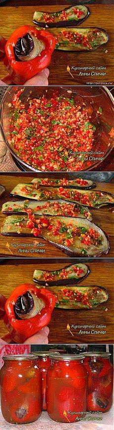 Перец фаршированный язычками из баклажан на зиму
